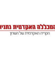 Netanyah