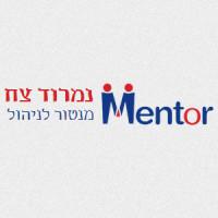 נמרוד צח: יועץ עסקי, מאמן מנהלים בכירים