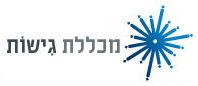 לוגו - מכללת גישות